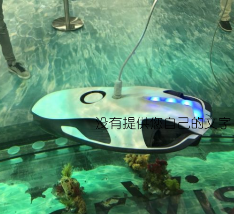 Underwater drones welcome developmen...
